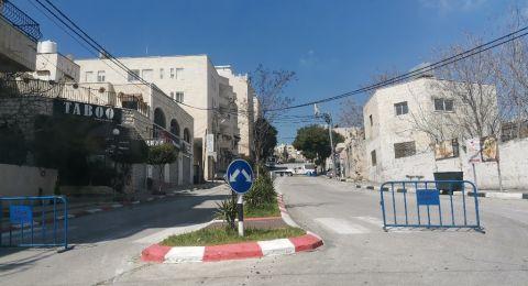 في اليوم الـ60 على اغلاقها: محافظة بيت لحم