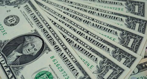 ارتفاع على أسعار صرف العملات