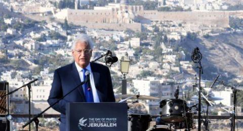 فريدمان: على إسرائيل الموافقة على التفاوض مع السلطة الفلسطينية حول (صفقة القرن)