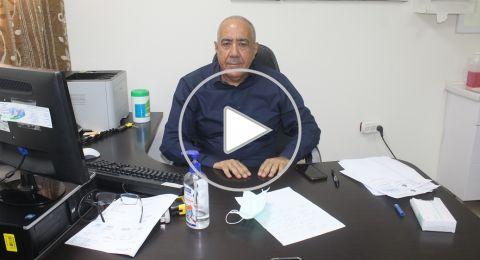 د. صالح برجس من كلاليت يتحدث عن خطة كلاليت الخاصة للخروج من كورونا