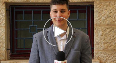 الطالب ينال جبارين: في سفراء روتشيلد، الهدف بناء جيل قيادي جديد