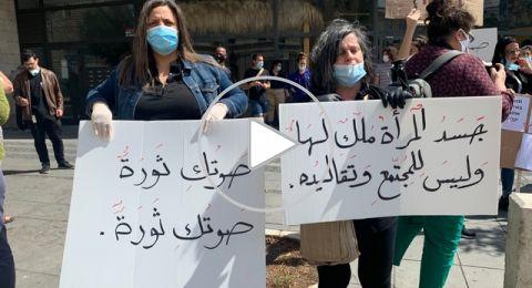 حيفا: صرخة عربية يهودية صاخبة ضد قتل وتعنيف النساء