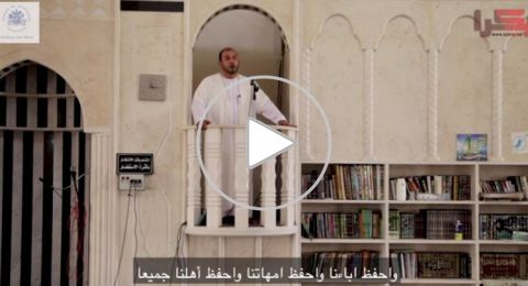 أئمة المساجد في النقب يتضرعون لله ويوجهون  رسالة عبر
