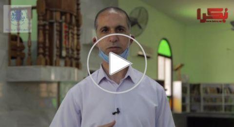 الشيخ أشرف عيسى: تعالوا نلتزم صلاة التراويح في المنازل من أجل سلامة عائلاتنا