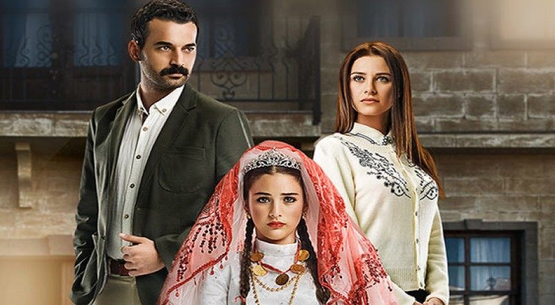 Shahid Live شاهد لايف زهرة القصر 2 الحلقة 3
