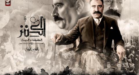 أحمد عز يتصدر ايرادات سينما العيد