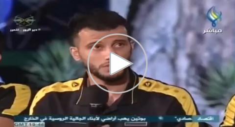بعدما كان مع المعارضة ..  اللاعب عمر السومة يشكر بشار الأسد