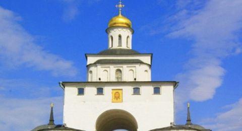 السياحة في مدينة فلاديمير الروسية