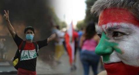 تقرير أمريكي: تظاهرات لبنان والعراق تقوّض نفوذ إيران وهو ما لم يتمكن ترامب من فعله