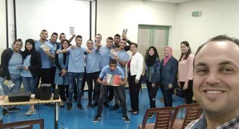 يوم للتوجيه المهني بمدرسة ثانوية رؤوف أبو حاطوم يافة الناصرة