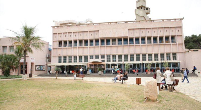 الكلية الأكاديميّة بيت بيرل تحظى بالمرتبة الأولى في استطلاع مستوى الرضى الذي أجرته نقابة الطلاب القطرية