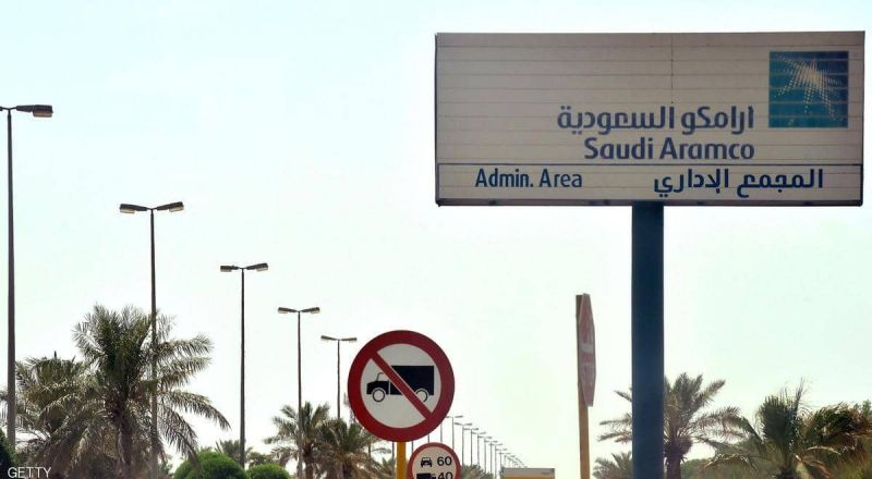 السعودية.. الموافقة على طرح أسهم