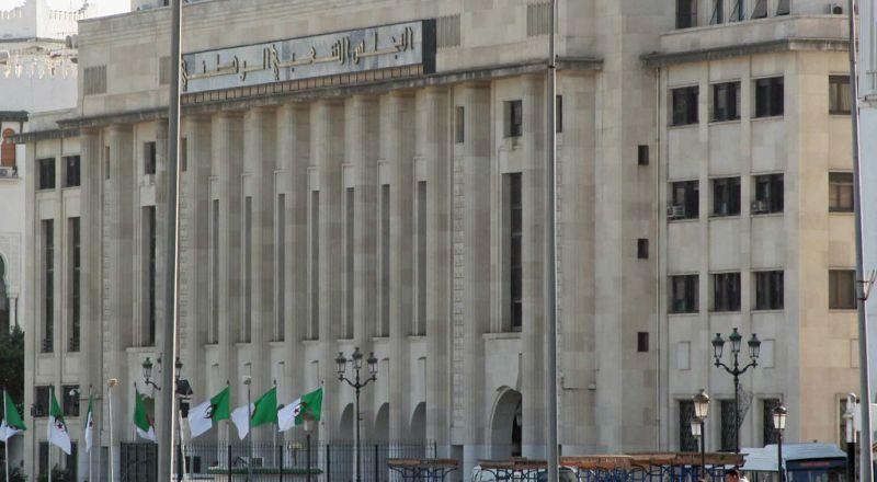 الجزائر.. الإعلان عن القائمة النهائية لمرشحي الرئاسة