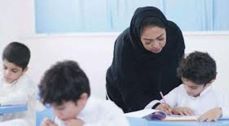 بحث: فقر الأسرة يؤثر سلباً على التحصيل الدراسي للأبناء