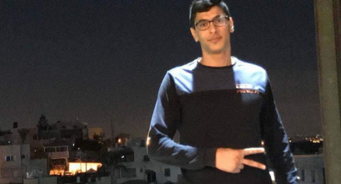 الطالب الفحماوي رامي جبارين، يدرس الطب في نابلس وأدرج على لائحة الشرف للمتفوقين