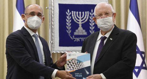 تقديم تقرير بنك إسرائيل للعام 2020 لرئيس الدولة ورئيس الحكومة ووزير المالية