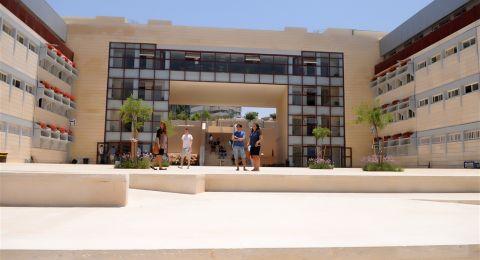المحكمة العليا تمنع «جائزة إسرائيل» عن أكاديمي مناهض للاحتلال