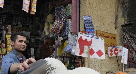 التضخم في مصر يرتفع بنسبة 0.2%