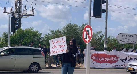 جلجولية: العشرات يتظاهرون احتجاجا على العنف والجريمة
