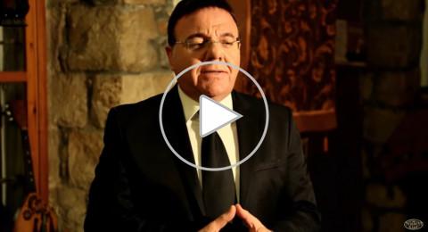 الفنان القدير عصام قادري، يطلق ابتهال ديني بعنوان