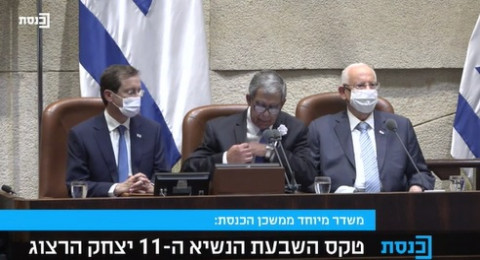 الرئيس الاسرائيلي الجديد، هرتسوغ، يؤدي تصريح الولاء