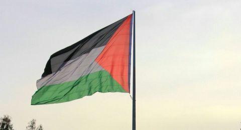 المحكمة العليا الإسرائيلية ترفض إلغاء