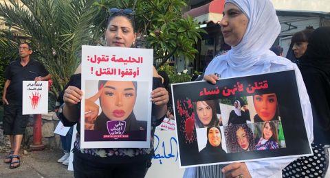 مباشر، حيفا: اهالي الحليصة يتظاهرون ضد العنف عامة وضد النساء خاصة