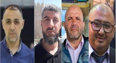 تسليم اربعة اسرى مقدسيين محررين قرارات ابعاد عن القدس