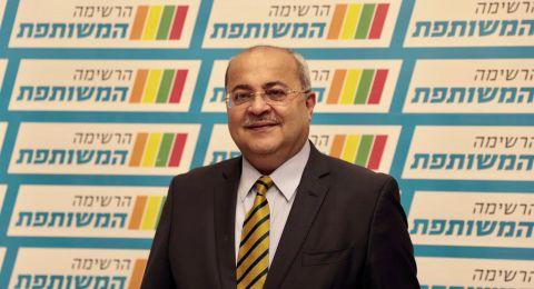 إثر وعكة صحية.. نقل أحمد الطيبي إلى مستشفى هداسا في القدس