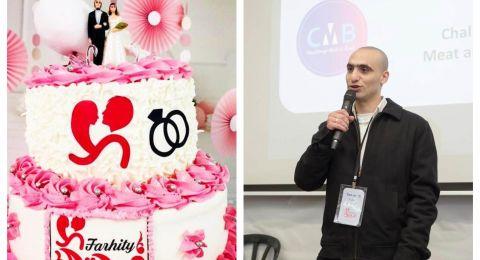 مروان أسطل يطلق منصة تكنولوجية لتخفيف ضغوطات