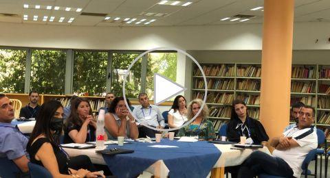 بيئة العمل متعددة الثقافات .. يوم دراسي في جفعات حبيبه لبحث التحديات والأدوات