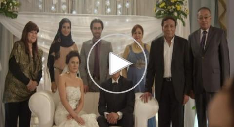 الحلقة 25 العراف: حمادة هلال يحيي زفاف إبن العراف
