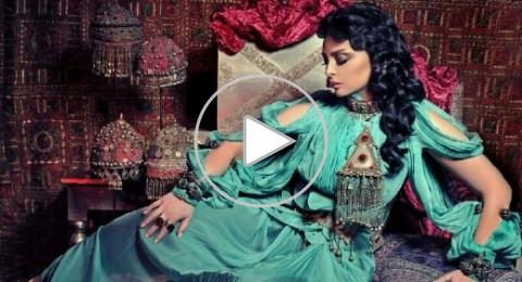 شاهدوا: فيديو كليب ديانا كرزون خلص ولو