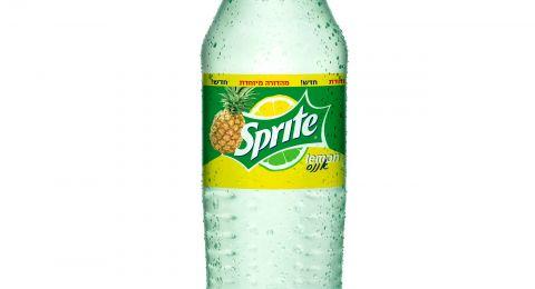 سبرايت تُطلق مشروبات جديدة بنكهة الفاكهة بحلة صيفية طورت خصيصاً للبلاد