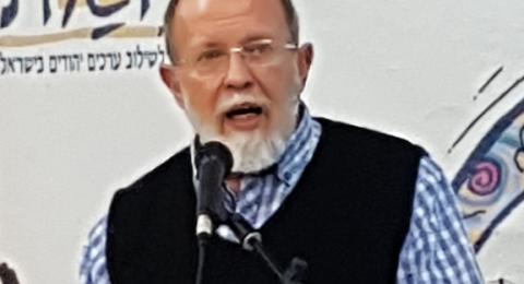 حاخام إسرائيلي: