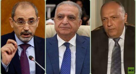 وزراء خارجية العراق والأردن ومصر يناقشون في بغداد مرحلة