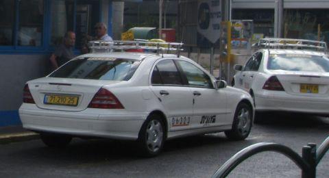 مسجل الجمعيات يطالب بحل جمعية سائقي الأجرة