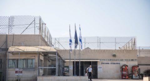 هيئة الأسرى: حالة من التوتر تسود سجن عوفر منذ ثلاثة أيام