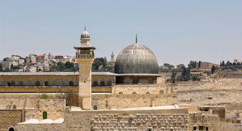 الاسلامية العليا تدعو لاغلاق مساجد القدس يوم العيد من أجل الصلاة بالاقصى
