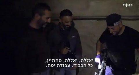 بعد اعتذار الشرطة لمقدسيّ: حذف مسلسل