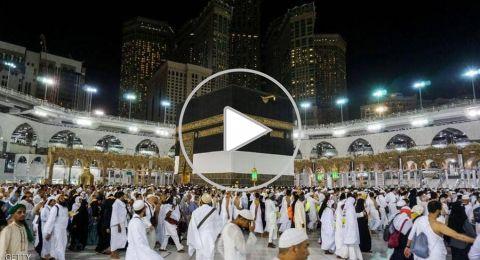 مئات الآلاف الحجاج يتوافدون إلى مكة استعدادا لمناسك الحج
