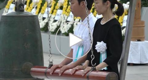 اليابان تحيي الذكرى الـ74 للهجوم الذري على هيروشيما
