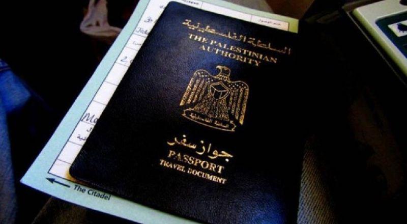 إسرائيل ترفض إعطاء فلسطين