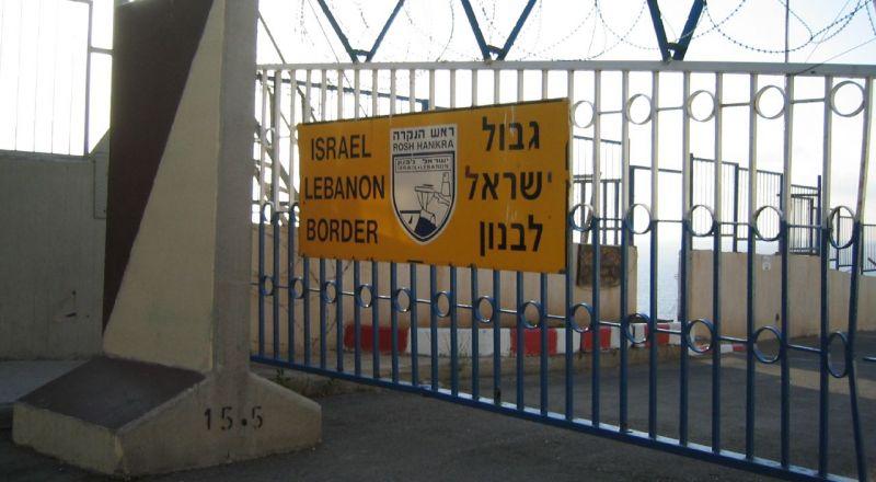 إسرائيل تستأنف أعمال بناء الجدار مقابل حدود لبنان
