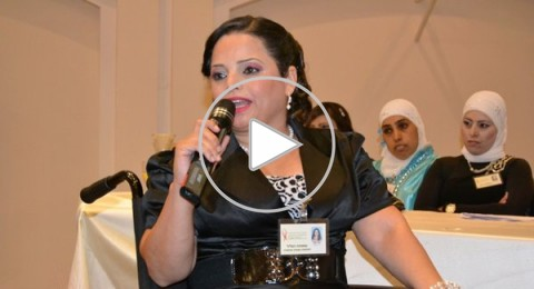 جمعية الجليل لمرضى الثلاسيميا تعقد مؤتمرا بالناصرة