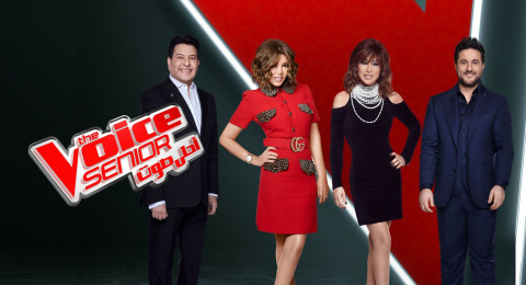 The voice senior - الحلقة 1