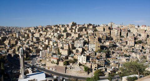 انخفاض مبيعات العقارات بالأردن 29% في 9 أشهر