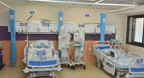 خلال ساعات قليلة: وفاة 4 أشخاص بالكورونا في مستشفى نهاريا .. جميعهم عرب