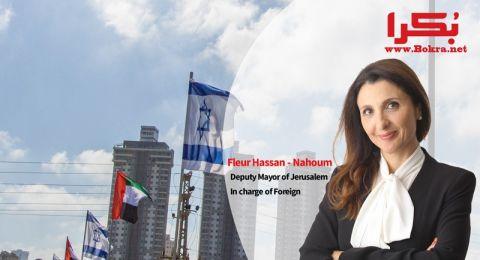 نائبة رئيس بلدية القدس، لـ