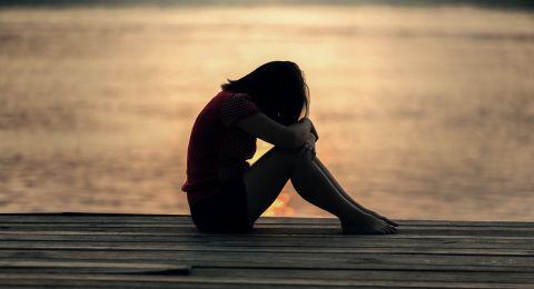 كيف تتخلص من الإكتئاب حسب برجك